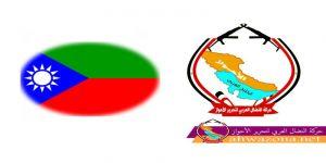 بيان الاحزاب البلوشية بمناسبة استشهاد القائد احمد مولى