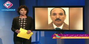 قناة اومروب ويست تكشف عن حقائق حول اغتيال القائد الشهيد أحمد مولى