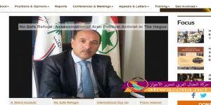 مركز جنيف الدولي للعدالة يستنكر أغتيال أحمد مولى