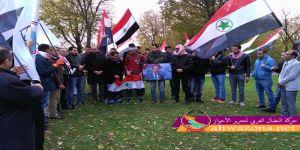 كلمة حركة النضال العربي لتحرير الاحواز أمام سفارة دولة الإحتلال