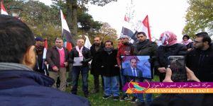 عادل السويدي : كلمة الجالية الاحوازية في هولندا المشاركة في المظاهرات
