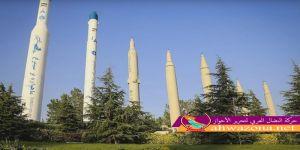 صواريخ إيران باتت تهدد العواصم العربية