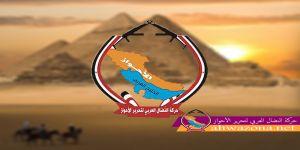 حركة النضال تدين العمل الإرهابي الذي استهدف مسجدا في شمال سيناء