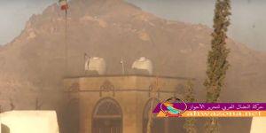 بالفيديو.. احتراق السفارة الإيرانية في اليمن