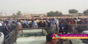 محاصرة قرية الجليزي و مصادرة اراضيها على يد الاحتلال الايراني