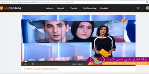 برنامج EenVandaag الشهير يسلط الضوء على إغتيال القائد الشهيد أحمد مولى