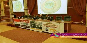 عرس وطني أحوازي فيه تجمع عربي مقاوم في المؤتمر الشعبي العربي المنعقد بتونس