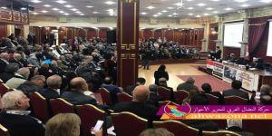 البيان الختامي للمؤتمر الشعبي العربي في تونس