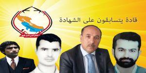 حركة النضال تعلن عن مجلس تأبيني للقائد الشهيد أحمد مولى ورفاقه
