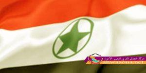 بيان-المجلس الوطني لقوى الثورة الأحوازية يشيد بالحراك الشعبي في الأحواز