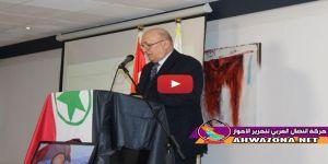 كلمة الجبهة الوطنية العراقية في ذكرى إستشهاد رئيس حركة النضال