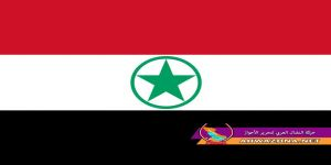 المجلس الوطني لقوى الثورة الأحوازية يدعو لمواصلة الانتفاضة