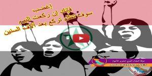 توتر أمني شديد يسود الأحواز وأقاليم الشعوب غير الفارسية