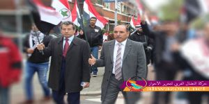 نداء عام : مسيرة جماهيرية امام سفارة الارهاب الايرانية