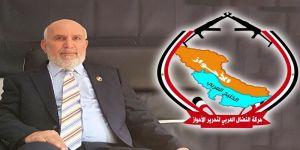 خطاب السيدحسن الهلالي رئيس حركة النضال، للشعب الاحوازي المنتفض