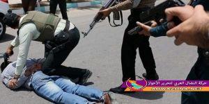 أنباء عن إعتقال ما يقارب ألف مواطن أحوازي منذ بدء الحراك الشعبي