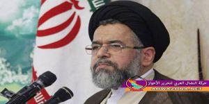 وزير الامن الإيراني: الإضطرابات الأخيرة نتيجة اللعب في ساحة الأعداء