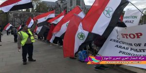 تظاهر الاحوازيون والشعوب الغير فارسية في كندا وبريطانيا