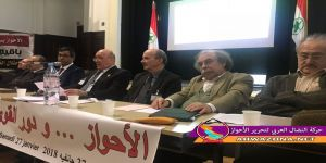 القضية العربية الأحوازية في باريس