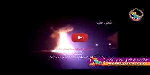 كتائب محيي الدين الجناح العسكري لـحركة النضال تستهدف أنابيب نفط في مدينة كجساران