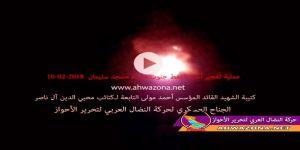 ردا على اغتيال القائد والمؤسس أحمد مولى كتائب محيي الدين تنفذ عملية جديدة