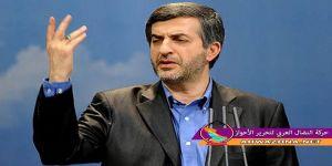 رئيس مكتب أحمدي نجاد يتهم القضاء بقتل آكاديميين