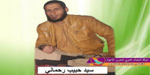 المحتل الفارسي يرتكب جريمة بإعدام ناشطين أحوازيين