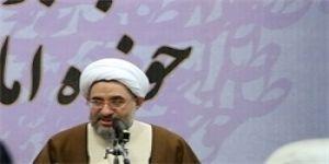 عضو مجلس خبراء القيادة في إيران: السعودية تحرض ضد الشيعة
