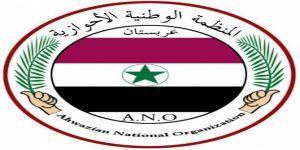 بيان - المنظمة الوطنية الأحوازية (عربستان) تؤيد قرارقيادة الحركة بفصل حبيب جبر