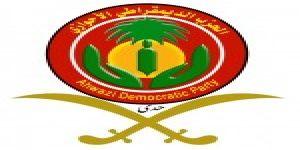 بيان الحزب الديمقراطي الاحوازي يدعم قرار قيادة الحركة بفصل حبيب جبر