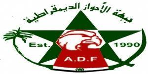 بيان هام من جبهة الاحواز الديمقراطية (جاد) تؤيد قرار الحركة بفصل حبيب جبر