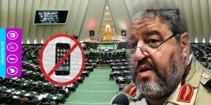 إيران تصنع هواتف ضد الإختراق وتخوف من إضطرابات محتملة