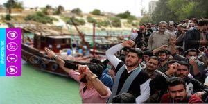 احتجاجات غاضبة في مدينة التميمية الأحوازية