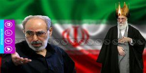 قيادي إيراني بارز؛ النظام في طهران مظهر من مظاهر الإستبداد في العالم