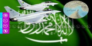 تخوف إيران من المناورات العسكرية السعودية في الخليج العربي