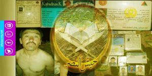عملية بطولية لجيش النصر البلوشي ضد الحرس الثوري الإيراني