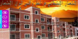 الحرس الثوري يدعم الإستيطان في محافظة عيلام الأحوازية