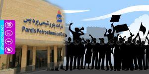 مظاهرة احتجاجية لعمال شركة البتروكيماويات بمدينة عسلوية الأحوازية