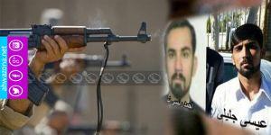 إستشهاد شابين بلوشيين على يد قوات الإحتلال الفارسي