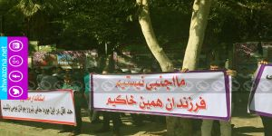 إحتجاجات في وسط مدينة أبو شهر الأحوازية