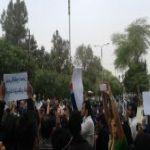 أهالي مدينة المحمرة يحتجون ضد حائط الفصل العنصر