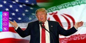 الحذر والإرتباك يشوب الموقف الإيراني من فوز ترامب