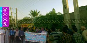 إحتجاج أهالي أحد قرى مدينة تستر بسبب سياسة التهجير