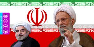 أحد أبرز قادة النظام الإيراني؛ مناصب حكومة روحاني يتقلدها من تاجر بدماء الأبرياء
