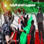 المقاومة الأحوازية تستهدف مخفر لشرطة الإحتلال في شمال الأحواز