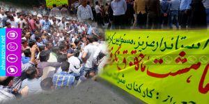 إحتجاج عمال بتروكيماويات أبوشهر
