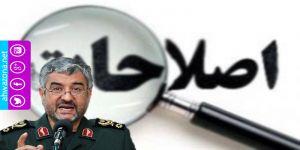 قائد الحرس الثوري: أبرز المخاطر تتمثل بالتيار المخالف لولاية الفقيه