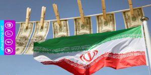 الكشف عن عملية غسيل الأموال الإيرانية في أحد البنوك الإيطالية