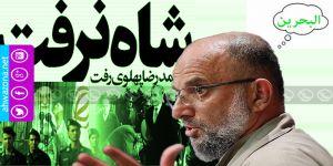 الجنرال سعيد قاسمي؛ الشعب الإيراني إبتعد كل البعد عن النظام