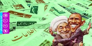 ثلاثة آلاف موقع الكتروني من أجل إسقاط حكومة روحاني في إيران
